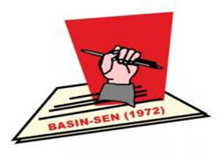 BasinSen-logo