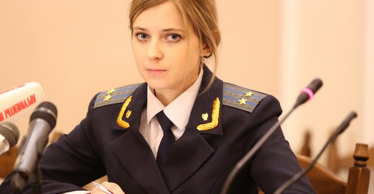 Natalia Polonskaya, the Prosecutor of the Republic of Crimea Max Vetrov / AFP PHOTO / MAX VETROV